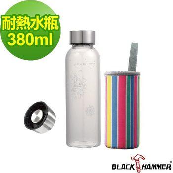 任-BLACK HAMMER義大利蒲公英耐熱玻璃水瓶380ml