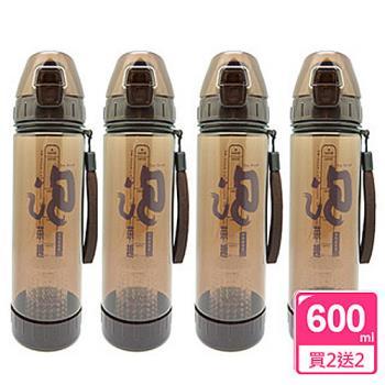 【My Water】泡茶趣冷熱泡茶杯600ml_附提繩(買2送2)