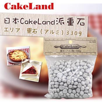 【日本CakeLand】330g派重石-日本製