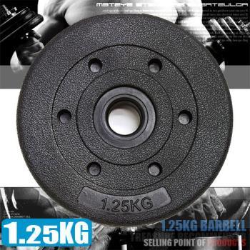 1.25KG水泥槓片(單片)