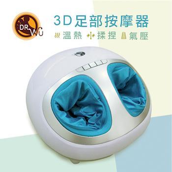 【Dr.Wu】3D足部氣壓按摩器 (IT1688)