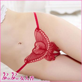 【BoBo女人香】蝴蝶情趣內褲-開檔免脫丁字褲-T褲N2012-2(豔紅)