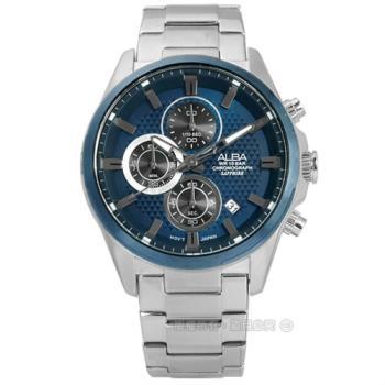 ALBA / VD57-X081B.AM3345X1 / 尊爵先鋒紋路三環計時不鏽鋼手錶 藍色 43mm