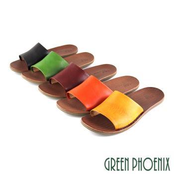 GREEN PHOENIX 全真皮耐磨壓編織紋室內外兩用平底女拖鞋U9-21599