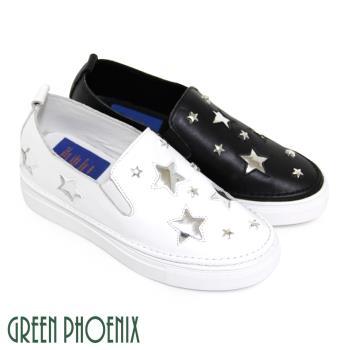 【GREEN PHOENIX】BIS-VITAL 金屬光感星星義大利小牛皮內增高休閒鞋-黑色、白色