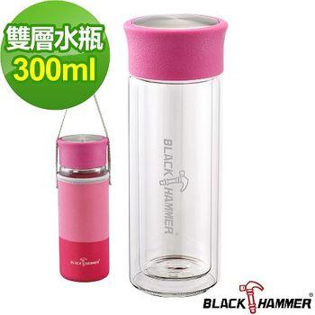 任-【義大利BLACK HAMMER】雙層耐熱玻璃水瓶-桃紅色