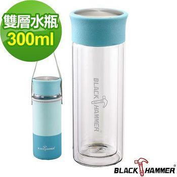 任-【義大利BLACK HAMMER】雙層耐熱玻璃水瓶-藍色