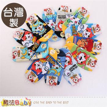 魔法Baby 童襪 台灣製妖怪手錶正版兒童短襪(隨機出貨 4雙一組)~k50180