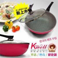 金美滿Kitchenwell不沾無毒健康鍋台灣粉紅色限定版