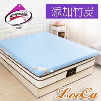 LooCa 吸濕排汗彈力11cm記憶床墊 (加大)