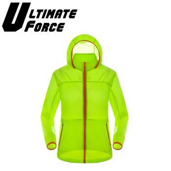 Ultimate Force「森活」男女輕量連帽運動外套-螢光色