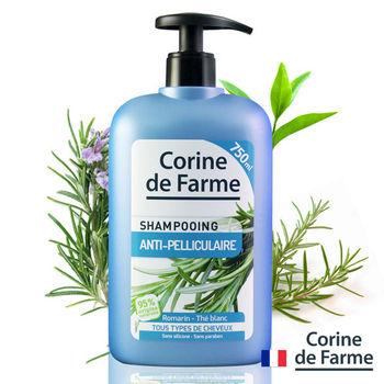 法國黎之芙迷迭香白茶抗屑去油洗髮乳750ML