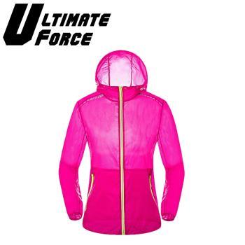 Ultimate Force「鋒速」女款輕量運動外套-洋紅色