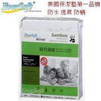 【Ever Soft 】 寶貝墊 Bamboo 綠竹纖維 保潔床墊 雙人加大 182x190cm (6x6.2呎)