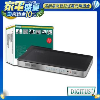 曜兆DIGITUS HDMI ~DS-48300四入二出切換器