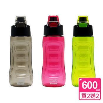 【My Water】風動運動水壺600ml(買2送2)