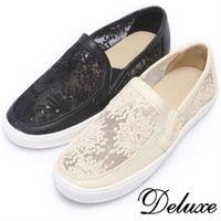 【Deluxe】雕花蕾絲網紗厚底休閒鞋(粉★黑)-7003