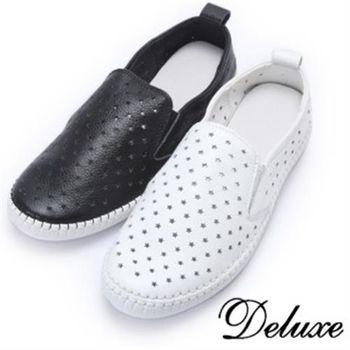 【Deluxe】真皮星型簍空厚底休閒鞋(白色★黑色)-701