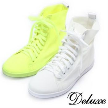 【Deluxe】不敗時尚‧透氣伸縮彈力布高筒休閒鞋(螢光綠★白色)