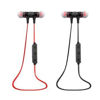 【IS愛思】M9磁吸式智慧運動藍芽耳機4.1