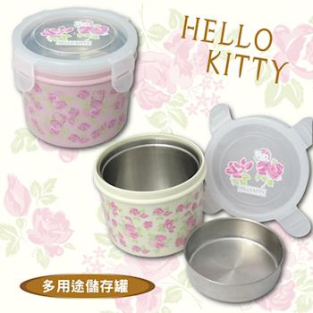 Hello Kitty多功能儲存罐KS-8800