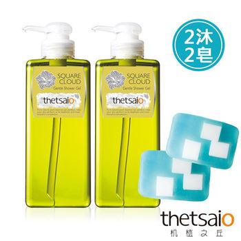 【機植之丘】舒敏沐浴乳2入+柔敏保濕手工皂2入