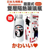 【買4送2】方形密扣玻璃保鮮盒700ml x4組+日本九州熊本Kumamon 雙層隔熱玻璃瓶 300ml 水筒x2組 )+防焰膠帶 7x100cm