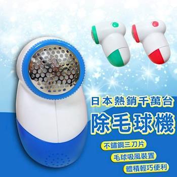 【LIVION】不鏽鋼刀片 除毛球機TC-168 (贈超細纖維小手巾X2)