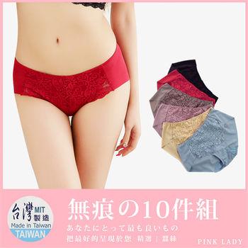【PINK LADY】後花園蕾絲緹花 台灣製無痕彈性褲8870(10件組)