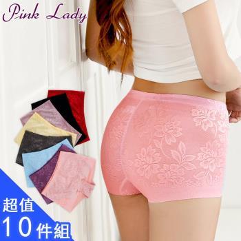 【PINK LADY】100%蠶絲褲底花漾無痕平口褲5319(10件組)