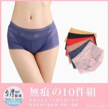 【PINK LADY】台灣製 花卉蕾絲 超薄鎖邊無痕褲6682(10件組)