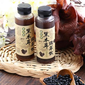 【愛上新鮮】濃純鮮雙口味黑木耳露組 6瓶 (黑豆x3、黑糖x3)