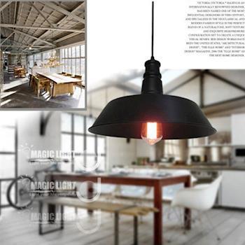Magic Light光的魔法師 Loft工業吊燈(黑)