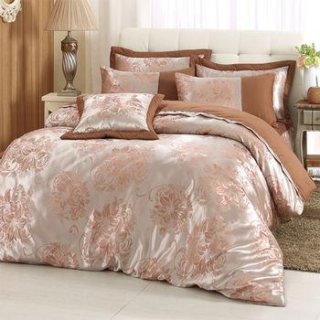 【AmoreCasa】華麗風情 絲棉緹花雙人八件式兩用被床罩組