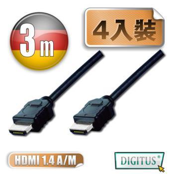 曜兆DIGITUS HDMI 1.4a圓線3公尺typeA-4入裝