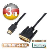 曜兆DIGITUS HDMI轉DVI-D (24+1)互轉線-3公尺(公-公)