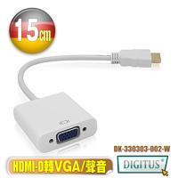 曜兆DIGITUS HDMI D輸入轉VGA(母)螢幕影音線(附聲音輸出)