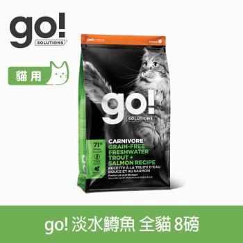 【Go!】80%淡水鱒魚無穀貓糧 (8磅)