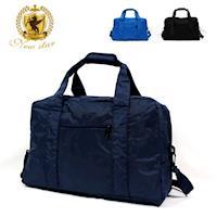 NEW STAR 日系極簡超大容量口袋旅行袋肩背包購物袋 BB35