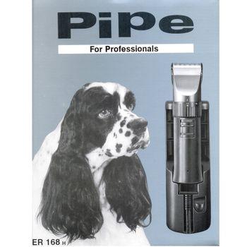 PiPe煙斗牌 ER168H寵物電剪(送剃毛工具5件組)