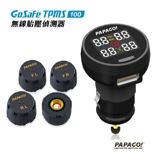 PAPAGO! GoSafe TPMS 100無限胎壓偵測器