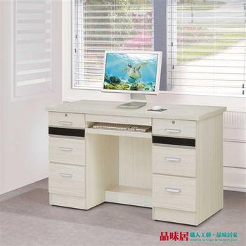 【品味居】莎莉娜4尺白雪杉色六抽書桌