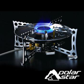 PolarStar 台灣製造 超大電子點火高山休閒爐 PX380-1 瓦斯爐│蜘蛛爐│攻頂爐│露營│登山