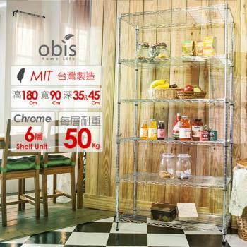 【obis】置物架 收納架 波浪架 多功能六層架(90*35*180CM)