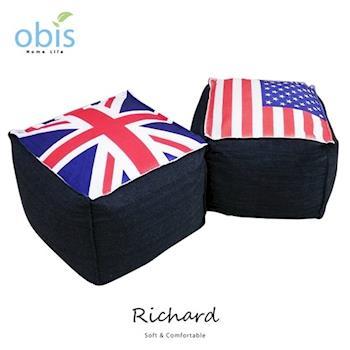 【obis】沙發 懶骨頭 躺椅 Richard英美方形超微粒懶骨頭(二色)