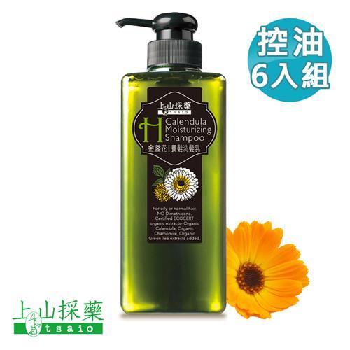 【tsaio上山採藥】金盞花養髮洗髮乳Ⅱ 600ml   6入組