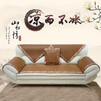 經典三層加厚透氣清爽沙發涼蓆70x150cm(4款可選)