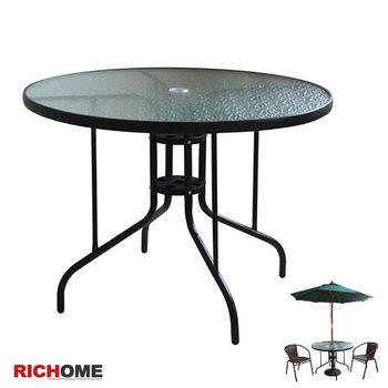 RICHOME 奧利爾玻璃圓桌(大)