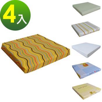 【10色可選】和室沙發(聚合棉)坐墊/椅墊/座墊(4入/組)