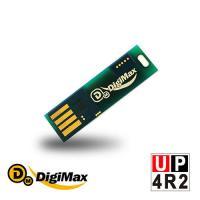 DigiMax★UP-4R2 USB照明光波驅蚊燈片